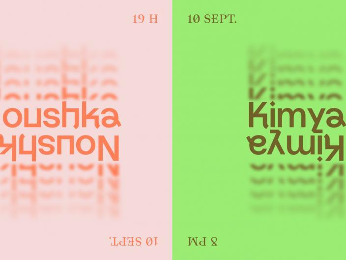 CULTIVÉ ICI / HOMEGROWN — Noushka et Kimya
